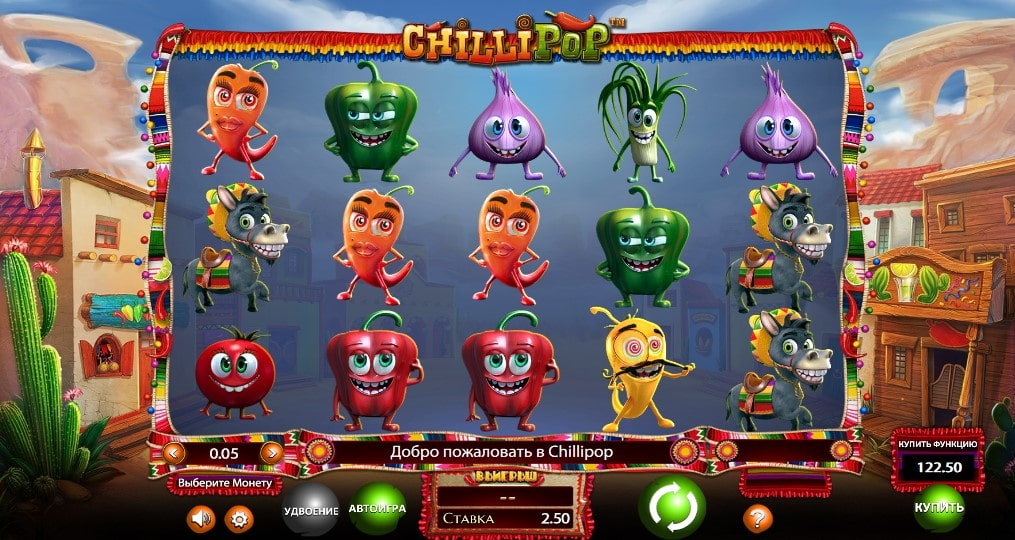 Характеристики игрового автомата Chillipop
